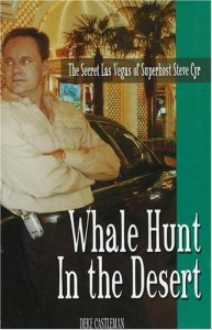 Whale Hunt in the Desert