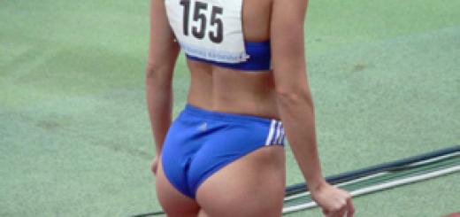 athlete butt