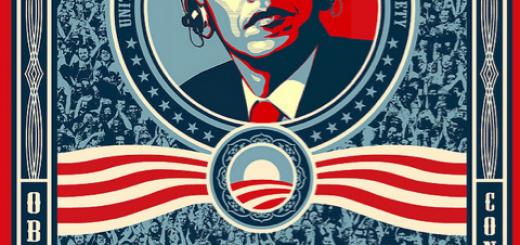 Obama NSA motto